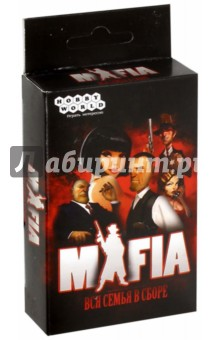 """Настольная карточная игра """"Мафия. Вся Семья в сборе"""" (1070)"""