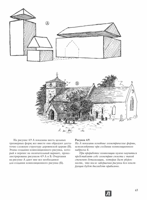 Фото книга с пером