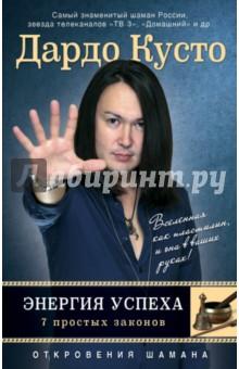 Оно наказание славянские символ богатства удачи и успеха фото