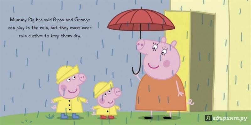 Иллюстрация 1 из 15 для George Catches a Cold | Лабиринт - книги. Источник: Лабиринт