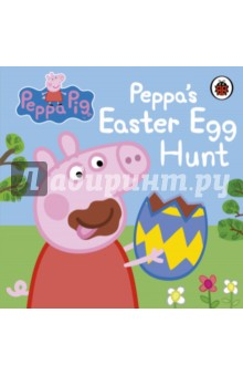 Peppas Easter Egg HuntАнглийский для детей<br>It s Easter time and Grandpa Pig has organized a special Easter egg hunt. But Peppa and her friends find more than chocolate eggs at the bottom of the garden!<br>