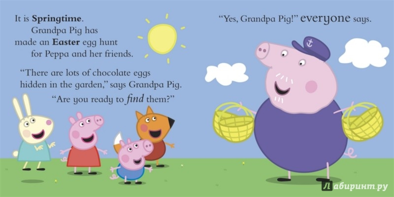Иллюстрация 1 из 2 для Peppa's Easter Egg Hunt | Лабиринт - книги. Источник: Лабиринт