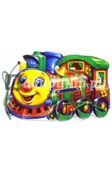 Поезд Ранок