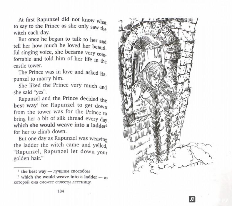 Иллюстрация 1 из 5 для Лучшее чтение на английском языке. Уровень 1. Красавица и чудовище | Лабиринт - книги. Источник: Лабиринт