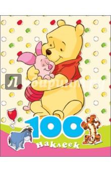 "100 наклеек ""Disney. Медвежонок Винни"""