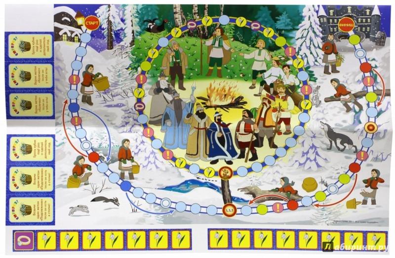 Иллюстрация 1 из 2 для Двенадцать месяцев. Настольная игра (11100)   Лабиринт - игрушки. Источник: Лабиринт