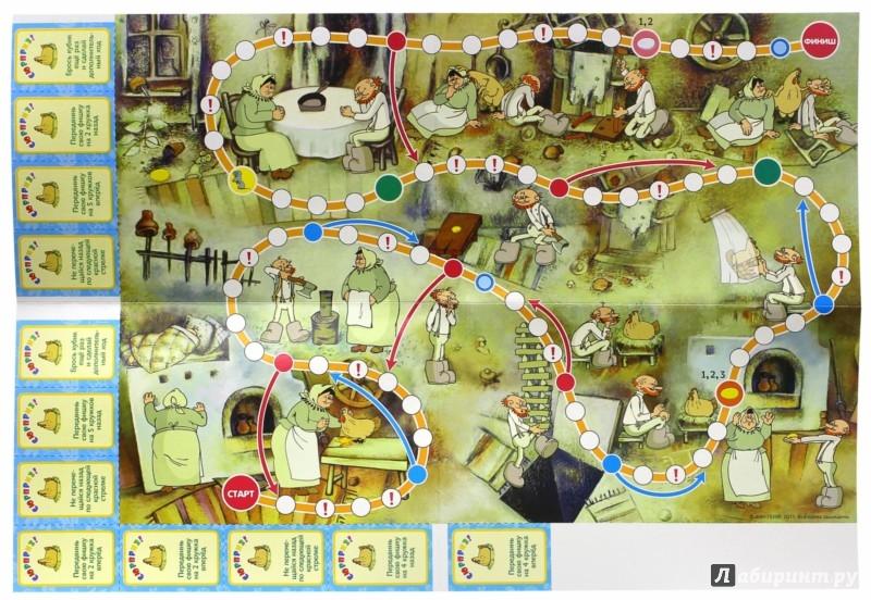 Иллюстрация 1 из 2 для Про деда, бабу и Курочку Рябу. Настольная игра (11102)   Лабиринт - игрушки. Источник: Лабиринт