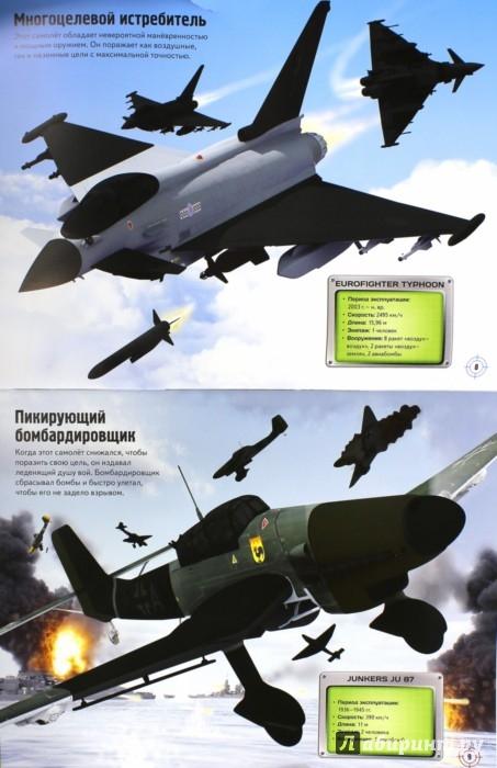 Иллюстрация 1 из 29 для Самолёты - Саймон Тадхоуп | Лабиринт - книги. Источник: Лабиринт