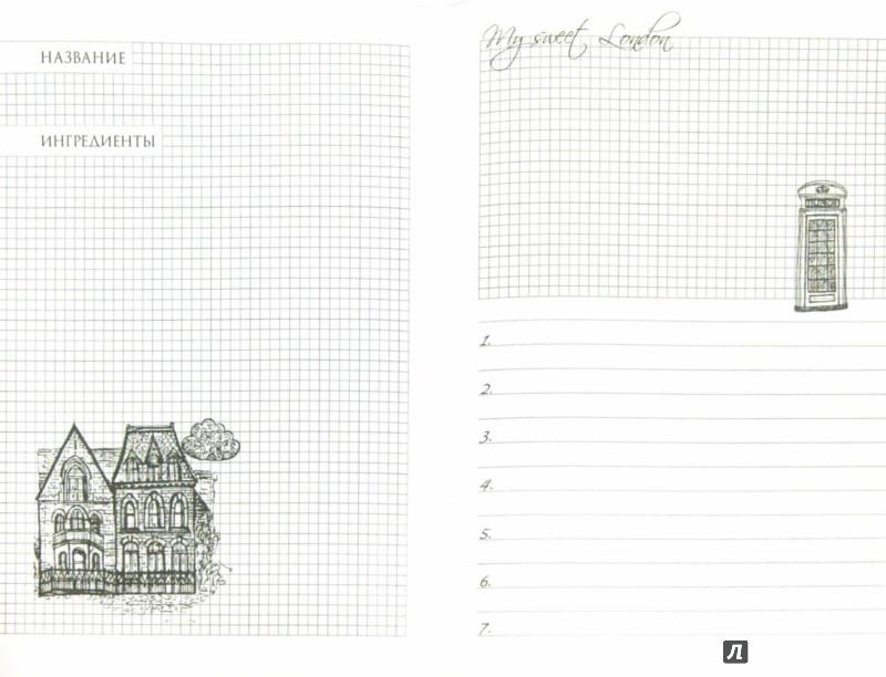 """Иллюстрация 1 из 7 для Книга для записи рецептов """"My sweet New York"""" - Н. Савинова   Лабиринт - книги. Источник: Лабиринт"""