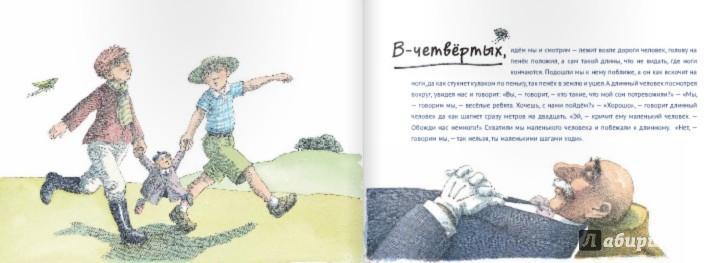 Иллюстрация 1 из 12 для Во-первых и во-вторых - Даниил Хармс | Лабиринт - книги. Источник: Лабиринт