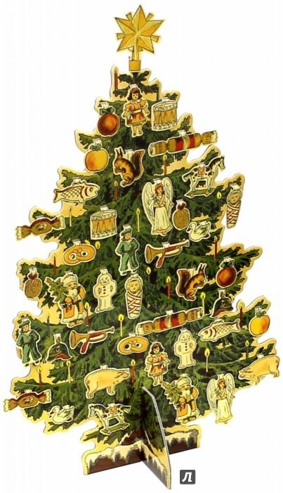 Иллюстрация 1 из 67 для Елка. Старинная забава - А. Смирнов   Лабиринт - книги. Источник: Лабиринт