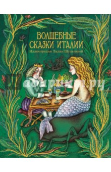 Золотая рыбка сказка пушкина читать онлайн