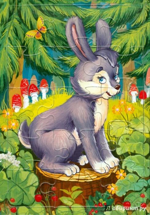 """Иллюстрация 1 из 15 для Пазл-15 """"Зайчик"""" (П-1511)   Лабиринт - игрушки. Источник: Лабиринт"""