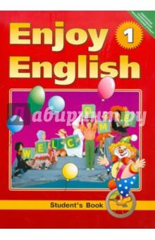 Enjoy english/английский с удовольствием. 3 класс учебник.