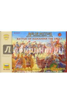 Настольная игра Эпоха битв. Битвы Александра Македонского
