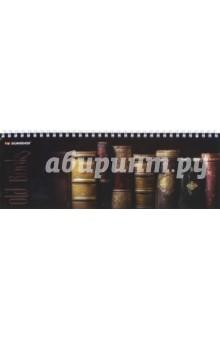 Планинг недатированный. Старинные книги. На гребне (762021) Silwerhof