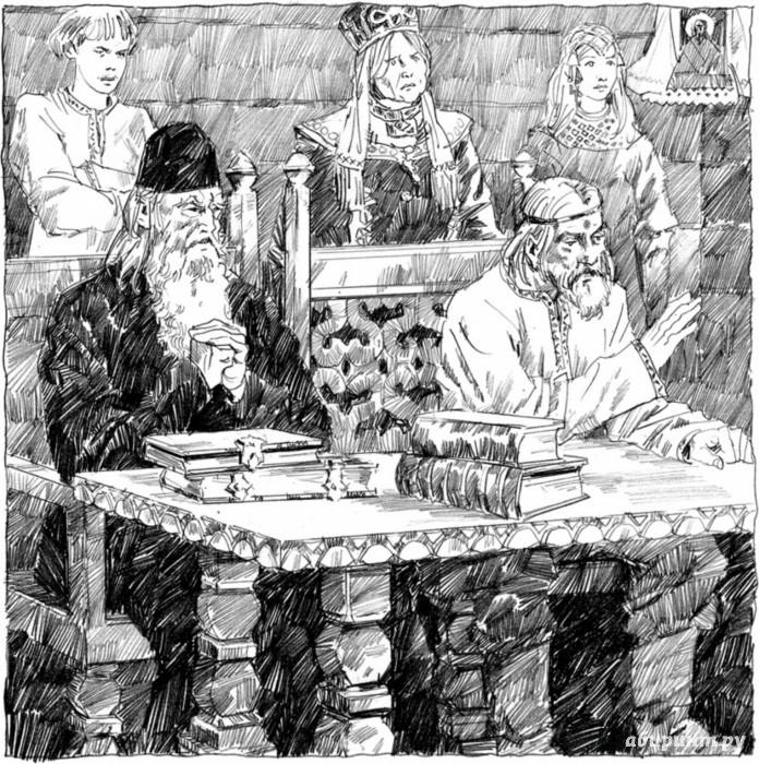 Иллюстрация 1 из 9 для Бох и Шельма - Борис Акунин | Лабиринт - книги. Источник: Лабиринт