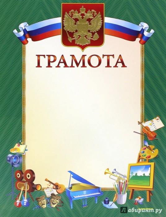 Г�амо�а 13558 Изда�ел���во Ал��акнига