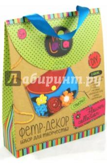 Набор Шьем сумочку MeLala (55222)Вышивка<br>Набор для развития детского творчества.<br>Стильный аксессуар из экологичного материала придется по душе любой маленькой моднице, а процесс его создания, несомненно, принесет удовольствие.<br>Все фетровые детали специально перфорированы так, чтобы их было легко сшивать безопасной пластиковой иголкой.<br>Набор способствует развитию вкуса, воображения и творческих способностей.<br>В наборе: детали из фетра, вязаный цветок, бусины, стразы, пуговица, безопасная игла, нитки, инструкция.<br> Изготовлено из текстильных материалов (в т.ч. фетровых деталей), пластмассы.<br>Для детей старше 5-ти лет.<br>Запрещено детям до 3-х лет. Содержит мелкие детали. <br>Сделано в Китае.<br>