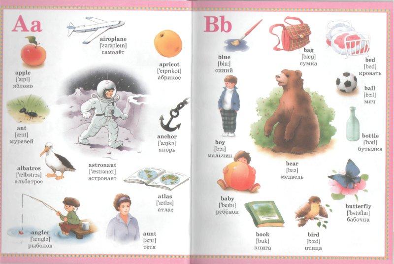 Иллюстрация 1 из 8 для Мой первый Английский словарь в картинках | Лабиринт - книги. Источник: Лабиринт