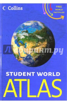 Collins. Student  World Atlas + CDАнглийский язык<br>A new and extended edition of a vital tool for students, with new topics including world agriculture, world climate change, low and middle economic developing countries, and ecological footprint<br>Although specifically designed for students aged 14-16 years, the well-researched uncluttered design of this reference makes it suitable for all students. This edition has been extensively revised, updated, and extended with up-to-date reference and thematic mapping, mapping skills, country-by-country statistics, and a fully comprehensive index to all names appearing on reference maps. All maps have been fully updated using the latest statistical information available, while the inclusion of a selective list of web addresses on each thematic page ensures students are motivated to explore more deeply into a topic. High quality satellite imagery, selectively used within special topic or study areas, supports data on the maps and is used to illustrate key environmental issues. Extensive lists of statistics for demographic and socioeconomic facts provide up-to-date data for students wishing to create their own graphs to support individual geography, tourism, mathematics, economics, or IT projects.<br>