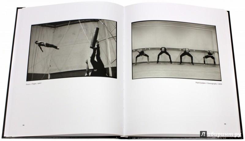 Иллюстрация 1 из 2 для Цирк - Наталья Беркутова | Лабиринт - книги. Источник: Лабиринт