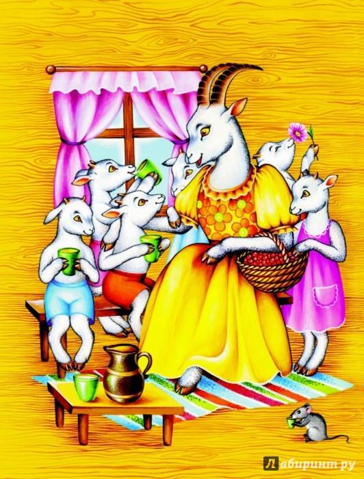 Иллюстрация 1 из 6 для Царевна Несмеяна   Лабиринт - книги. Источник: Лабиринт