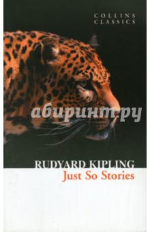 Just So StoriesХудожественная литература на англ. языке<br>Rudyard Kiplings classic collection of fables answers the great questions of animal- and humankind, in a fun, eloquent, and magical way - perfect for adults and children alike. From the author of The Jungle Book and Kim, Just So Stories is the beautifully imaginative pairing of the animal fables from Kiplings childhood in India with the folk tales collected throughout his life. Adults will revel in Kiplings fanciful storytelling and gift for language, and children will request these tales as much-loved bedtime reading. Whatever your age, this collection is a joy to read again and again.<br>