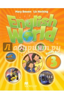 English World 3. Pupils BookАнглийский язык<br>English World is an internationally acclaimed English language learning series for primary schools. It uses best-practice methodology to encourage to effective classroom teaching.                                                                          <br>Active, whole-class learning is supported by grammar and skills work applied in natural contexts. The highly visual printed resources are complemented by digital material featuring video dialogues of native speakers, animated posters and sing-along versions of songs.                     <br>Packed with practical, course-specific resources, the English World online Teacher s Resource Centre provides tools to help teachers to manage classroom realities and to meet the needs of their pupils. Key features includ English World Starter Pack, core skills record sheets, Teacher Methodology Modu and a test builder.<br>