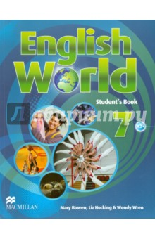 English World Level 7. Students BookАнглийский язык<br>English World is a 10-level course created by the best-selling authors of titles such as Way Ahead and Macmillan English. It offers a unique blend of first-language learning and teaching methodology combined with the needs of the non-native student. A wealth of reading material is presented as the vehicle for teaching grammar accuracy, along with fluency in writing, speaking and listening, and strategies for vocabulary building.<br>Key features of the course include<br>a variety of text types, with a focus on cross-curricular themes and content emphasis on critical thinking through detailed reading comprehension activities key vocabulary presentation and extension by activating students prior knowled grammar, studied and practised using contextualised examples and a dedicated Grammar in use page<br>a three-stage approach to writing, promoting learner autonomy<br>realistic listening material presented as the basis for individual speaking and<br>personalisation activities<br>extended practice throughout in the Workbook<br>exam preparation and testing in the Exam Practice Book<br>additional student support on the Workbook CD-ROM, including student audio<br>material, the pronunciation chart with activities, and interactive games<br>additional teacher support on the Teachers Digibook, including the Students<br>Book with audio and answer keys, teacher training, and methodology videos<br>a course-specific dictionary for level 7 to facilitate the transition from primary<br>into secondary education<br>a variety of text types, with a focus on cross-curricular themes and content emphasis on critical thinking through detailed reading comprehension activities key vocabulary presentation and extension by activating students prior knowled grammar, studied and practised using contextualised examples and a dedicated Grammar in use page<br>a three-stage approach to writing, promoting learner autonomy<br>realistic listening material presented as the basis for individual speaking and<br>personalisation activities<br>extended practice throughout in the Workbook<br>exam preparation and testing in the Exam Practice Book<br>additional student support on the Workbook CD-ROM, including student audio<br>material, the pronunciation chart with activities, and interactive games<br>additional teacher support on the Teachers Digibook, including the Students<br>Book with audio and answer keys, teacher training, and methodology videos<br>a course-specific dictionary for level 7 to facilitate the transition from primary<br>into secondary education<br>