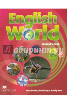 English World. Level 8. Student BookАнглийский язык<br>English World is a 10-level course created by the best-selling authors of titles such as Way Ahead and Macmillan English. It offers a unique blend of first-language learning and teaching methodology combined with the needs of the non-native student. A wealth of reading material is presented as the vehicle for teaching grammar accuracy, along with fluency in writing, speaking and listening, and strategies for vocabulary building.<br>Key features of the course include:<br>a variety of text types, with a focus on cross-curricular themes and content<br>emphasis on critical thinking through detailed reading comprehension activities<br>key vocabulary presentation and extension by activating students  prior knowledge<br>grammar, studied and practised using contextualised examples and a dedicated Grammar in use page<br>a three-stage approach to writing, promoting learner autonomy<br>realistic listening material presented as the basis for individual speaking and personalisation activities<br>extended practice throughout in the Workbook<br>exam preparation and testing in the Exam Practice Book<br>additional student support on the Workbook CD-ROM, including student audio material, the pronunciation chart with activities, and interactive games<br>additional teacher support on the Teacher s Oigibook, including the Student s Book with audio and answer keys, teacher training, and methodology videos<br>a course-specific dictionary for level 7 to facilitate the transition from primary into secondary education<br>
