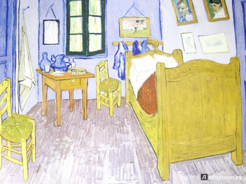 Иллюстрация 1 из 11 для Винсент Ван Гог. Коллекция картин-постеров   Лабиринт - книги. Источник: Лабиринт