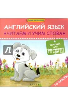 Учебник по всеобщей истории 9 класс данилов кузнецов читать онлайн