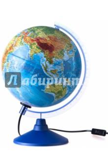 Глобус Земли физический. С подсветкой (диаметр 250мм) (ГЗ-250фп) Globen