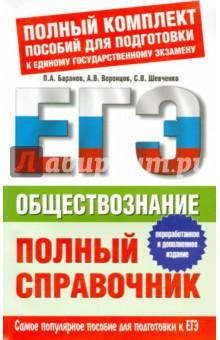 Читать книгу ковалева сергея викторовича