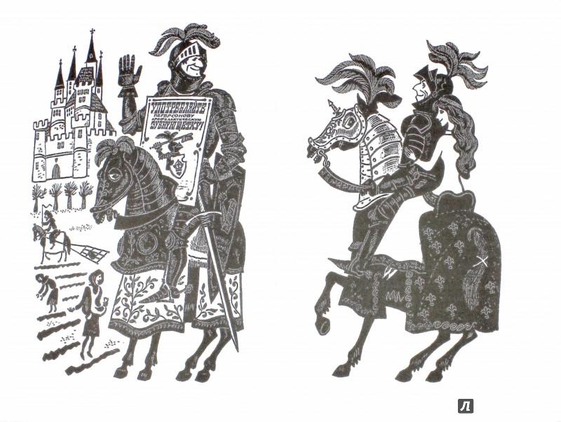 Иллюстрация 1 из 45 для Янки при дворе короля Артура - Марк Твен | Лабиринт - книги. Источник: Лабиринт