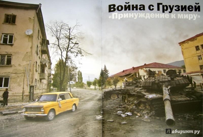 Иллюстрация 1 из 2 для Намедни. 1946-2010. Комплект из 7 книг в сумке - Леонид Парфенов | Лабиринт - книги. Источник: Лабиринт
