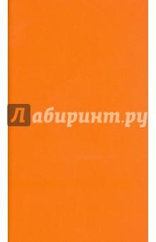 """Еженедельник 2015 """"Матра"""", 87*153, Фиолетовый (72104571)"""