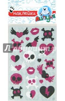 Блестящие наклейки Фан (GS021)Наклейки детские<br>Наклейки с блестками для детского творчества.<br>Состав: полипропиленовые смолы и другие полимерные материалы<br>Для детей от 3-х лет. <br>Упаковка: блистер<br>Сделано в Китае.<br>
