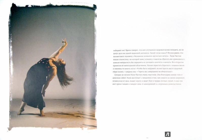 Иллюстрация 1 из 21 для Сколько весит счастье - Владимир Яковлев | Лабиринт - книги. Источник: Лабиринт