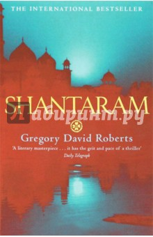 ShantaramХудожественная литература на англ. языке<br>A novel of high adventure, great storytelling and moral purpose, based on an extraordinary true story of eight years in the Bombay underworld.<br>