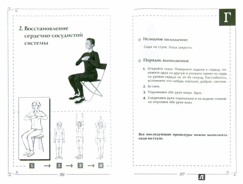 Иллюстрация 1 из 15 для Органы пищеварения - Сергей Коновалов   Лабиринт - книги. Источник: Лабиринт