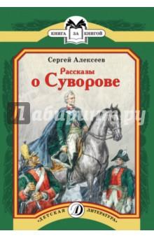 Окружающий мир 4 класс ивченкова учебник 2 часть читать онлайн