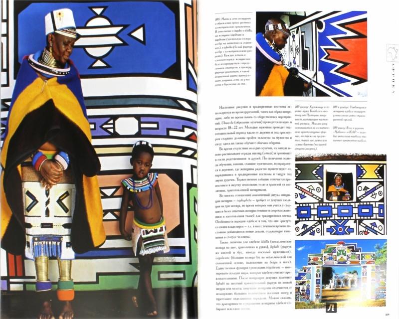 Иллюстрация 1 из 2 для Народы мира - Ферера, Филиппи, Кереза   Лабиринт - книги. Источник: Лабиринт