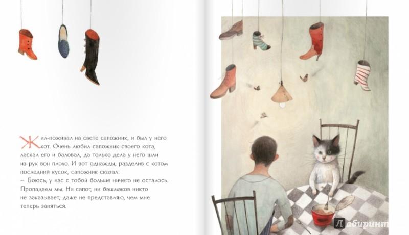 Иллюстрация 1 из 22 для Кот и сапоги - Айяно Имаи | Лабиринт - книги. Источник: Лабиринт