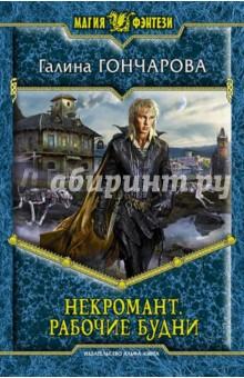 Александр сухов читать книги онлайн