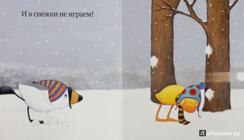 Иллюстрация 1 из 18 для С Новым годом! - Тэд Хиллс   Лабиринт - книги. Источник: Лабиринт