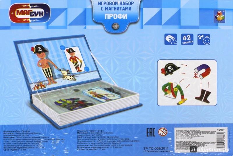"""Иллюстрация 1 из 2 для Игровой набор """"Профи"""" (34 магнитные детали) (Т57377)   Лабиринт - игрушки. Источник: Лабиринт"""