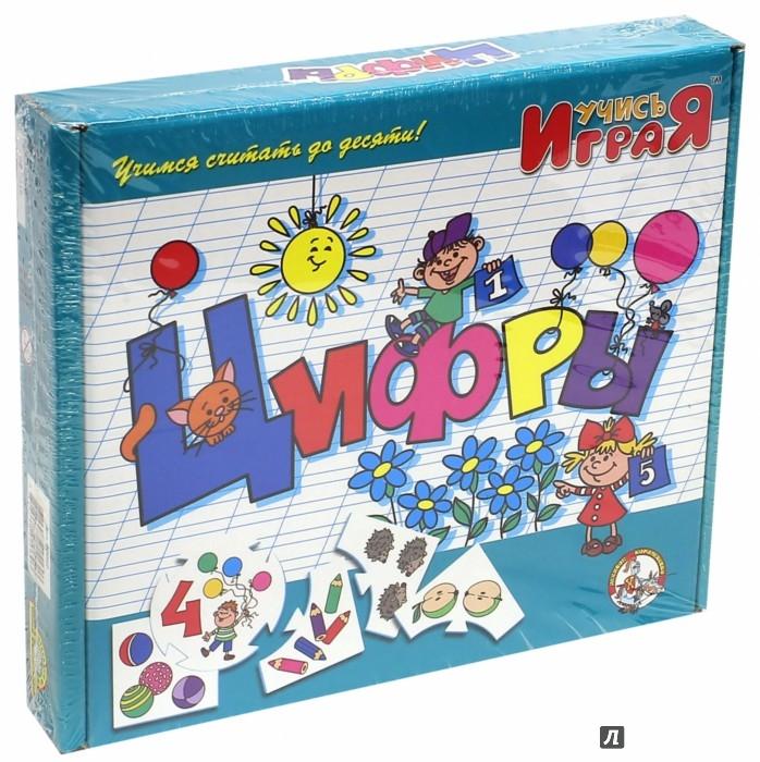 Иллюстрация 1 из 5 для Цифры. Игра (00062) | Лабиринт - игрушки. Источник: Лабиринт
