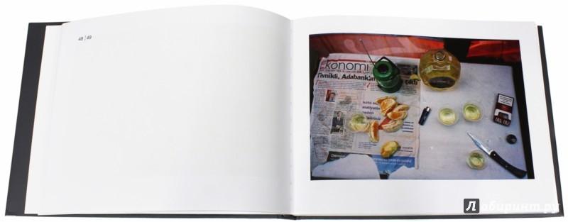 Иллюстрация 1 из 3 для Север Турции - Алексей Мелия | Лабиринт - книги. Источник: Лабиринт